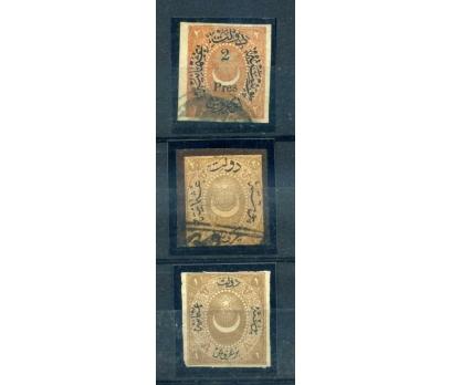 ERÖR OSMANLI 1865-82 DULOZ 3 PUL KOMPLE DANTELSİZ