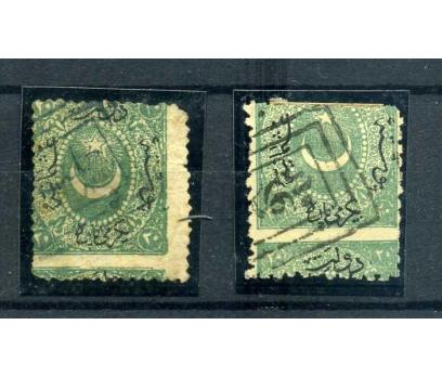ERÖR OSMANLI 1868-71 DULOZ 2 PUL DANTEL DEPLASE