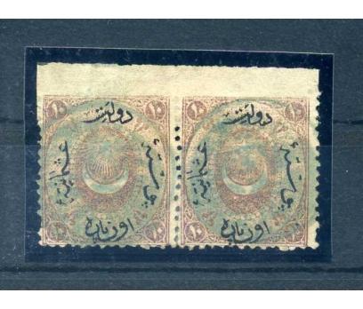 ERÖR OSMANLI 1868 AYY.DULOZ III.TİP ÜST DANTELSİZ