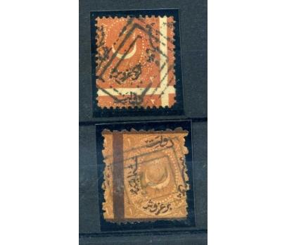 ERÖR OSMANLI 1870-73 DULOZ 2 PUL DANTEL DEPLASE