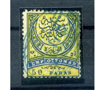 ERÖR OSMANLI 1876 50 P. BİR KÖŞEDE 50 YERİNE 500