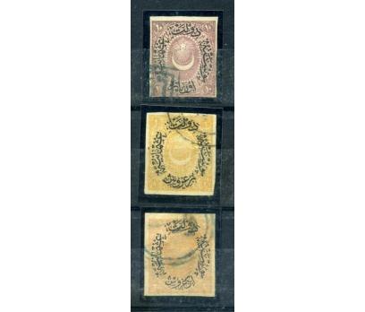 ERÖR OSMANLI 1876-81 DULOZ 3 PUL KOMPLE DANTELSİZ