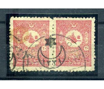 ERÖR OSMANLI 1915 ALTI K.YILDIZ SÜRŞARJ DEPLASE