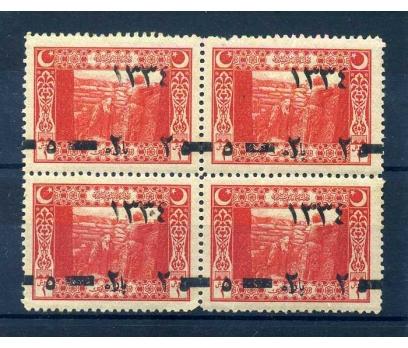 ERÖR OSMANLI 1918 2P/5 P/ 1KRŞ  SÜRŞARJ DEPLASE
