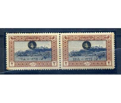 ERÖR OSMANLI 1919 CÜLUS 1918 YERİNE 918