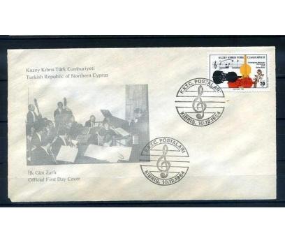 KKTC FDC 1984 NÜRNBERG ODA O. KKTC'Yİ ZİY. SÜ