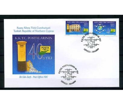 KKTC FDC 2004 KKTC POSTALARININ 40.YILI  SÜPER