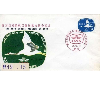 JAPONYA 1959  IATA UÇAK  SÜPER (YZ-1)