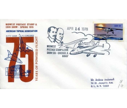 ABD  1978 UÇAK ÖZEL DAMGA  SÜPER(YZ-1)