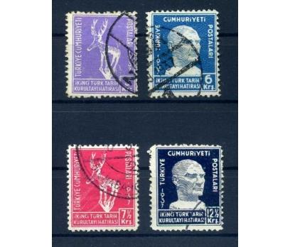 CUMHURİYET  DAMGALI 1937 2.TÜRK TARİH KURULTAYI(M)