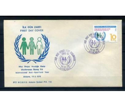 CUMH.FDC 1978 IRKÇILIĞA SAVAŞ YILI  SÜPER