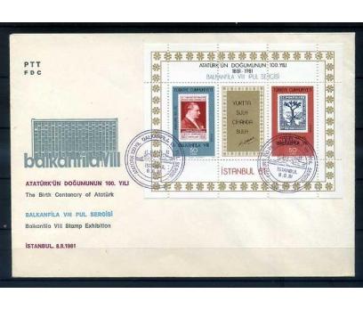 CUMH.FDC 1981 BALKANFİLA VII.PUL SERGİSİ  SÜPER