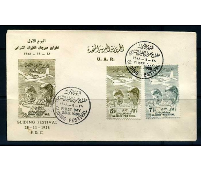 SURİYE FDC 1958 UÇAK FESTİVAL SÜPER