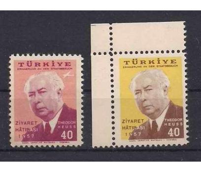 1957 Federal Almanya Reisicumhurunun Damgasız**