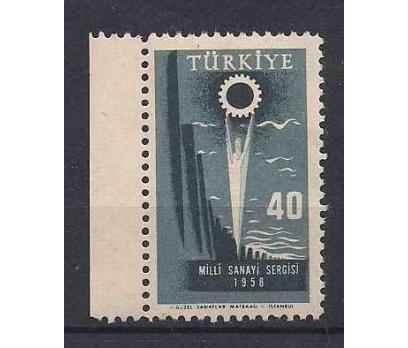 1958 Milli Sanayi Sergisi Damgasız**