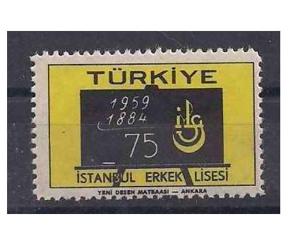 1959 İstanbul Erkek Lisesi'nin 75. Yılı Damgasız**