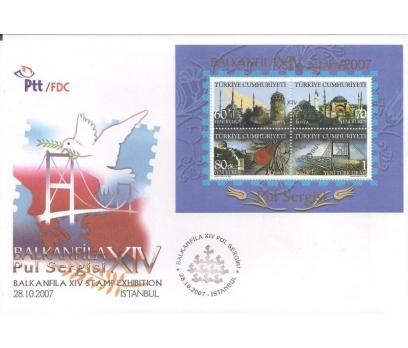 2007 FDC Balkanfila XIV 1