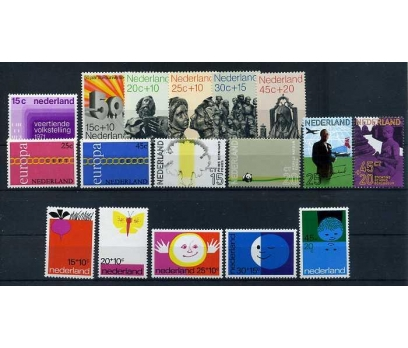 HOLLANDA ** 1971   5 TAM SERİ  SÜPER