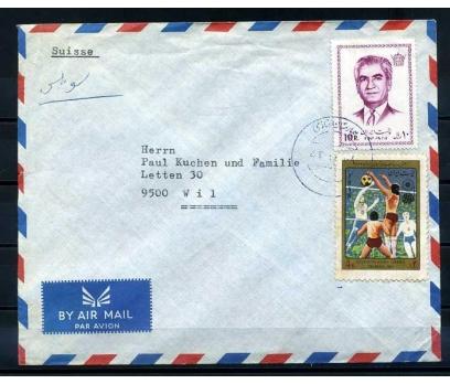 İRAN 1974 VOLEYBOL TEMALI PULLA  PGZ(280415)