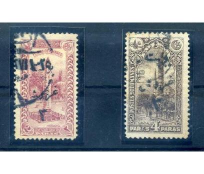 ANADOLU  DAMGALI 1920 POSTA GURUŞ 3 S .952-953(M)