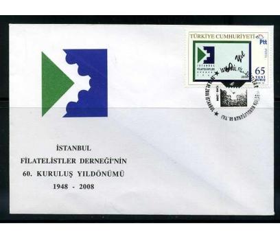CUMH.FDC 2008 İFD' NİN 60.YILDÖNÜMÜ (290415)