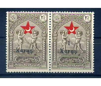 ERÖR ÇEK 1938-39 S.2.SERİ 1 KRŞ PER 1(M)