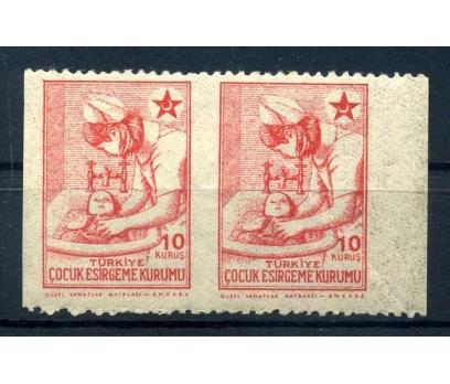 ERÖR ÇEK 1943-44 ÇOCUK SARAYI PER DİKEY D.SİZ(M)