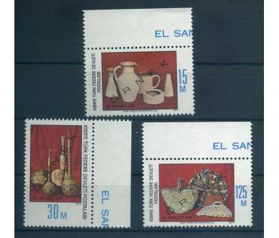 ÖRNEK BASKI  KKTC  1977  EL SANATLARI TAM SERİ