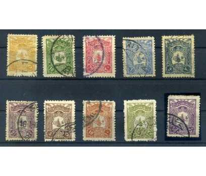 OSMANLI DAMGALI 1905 Ş.K.T.VE AYY.POSTA SERİSİ(M)
