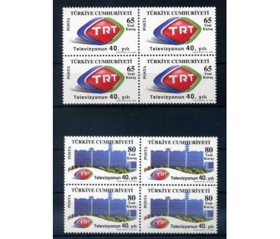 CUMHURİYET ** DBL 2008 TRT TV 40.YILI SÜPER