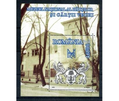 ROMANYA ** 2003 ULUSAL MÜZE  BLOK TAM SERİ
