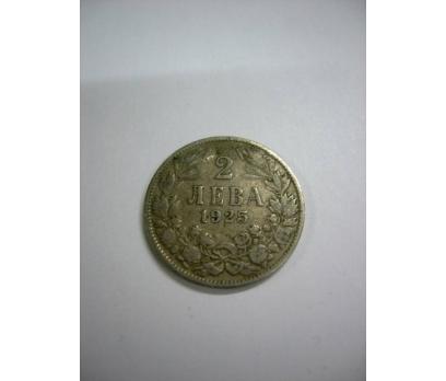 D&K-1925 BULGARİSTAN 2 LEVA NİKEL