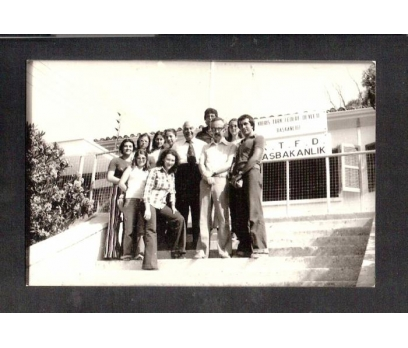 D&K- KIBRIS TÜRK FEDERE DEVLETİ BAŞKANLIĞI 1977 1