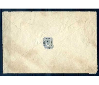 OSMANLI 1871  TİP II SOĞUK D ZARF ANTİYE NÖF SÜPER