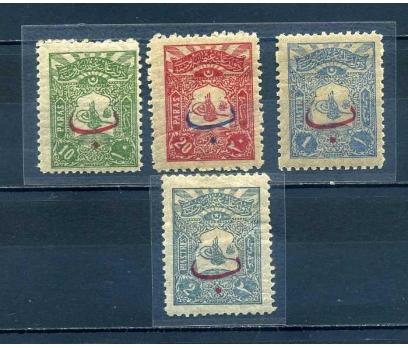 OSMANLI ŞARN.1905 ŞUALI K.T. VE A.S.HARİCİ POSTA
