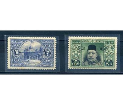 OSMANLI ŞARN.1915 SÜRŞARJLI ELGAZİ HATIRA SERİSİ