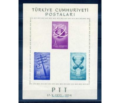 CUMHURİYET ** 1954 PTT YENİ K.1.YILI BLOK SÜPER
