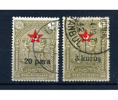 ÇEK DAMGALI 1932 BÜYÜK HARF S. TAM SERİ  SÜPER