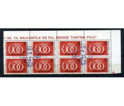 CUMH.DAMGALI 1981 BALKANFİLA SEKİZLİ BL.SÜPER(K-1)