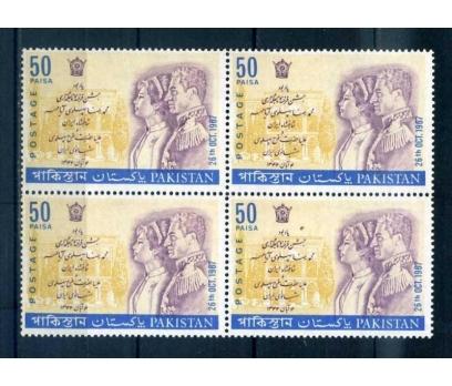 PAKİSTAN 1967 ŞAH RIZA DBL TAM SERİ SÜPER(K-1)