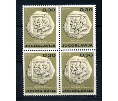 YUGOSLAVYA ** 1966 TAM SERİ  D.BLOK SÜPER