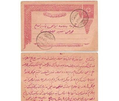 Osmanlı 1901 20pa PS Kart Sirkeciden Üsküb'e
