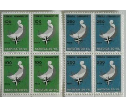 1972, NATO'YA KATILIŞIMIZIN 20.YILI, DBL MNH