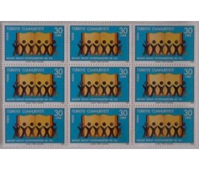 1982,  BEYAZIT DEV.KÜT.100.YILI, 9'LU BL. MNH