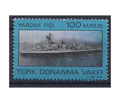 1975 Türk Donanma Vakfı Yardım Fişi Damgasız