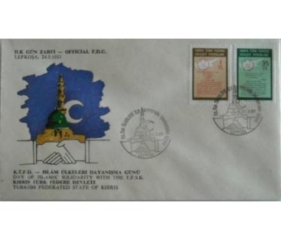 1981, KTFD,İSLAM ÜL.DAYANIŞMA FDC + PUL SERİSİ