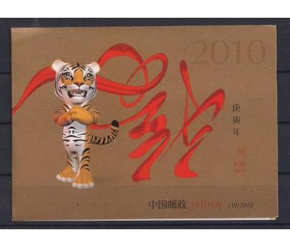 2010 Çin Kaplan Yılı Pul Karnesi Damgasız** 1