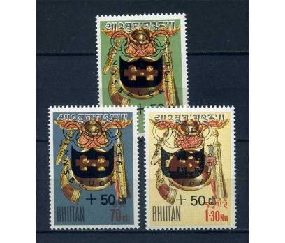 BHUTAN ** 1964 SÜRŞARJLI TAM SERİ SÜPER