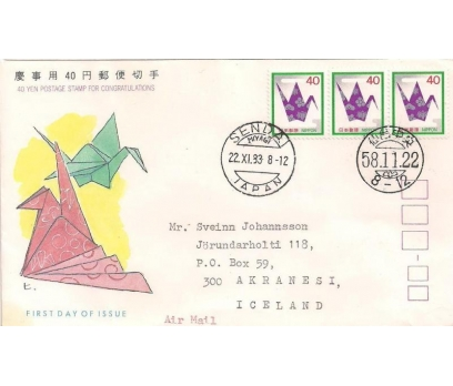 1983 Japonya Fdc Posta Pulları (Jp003)