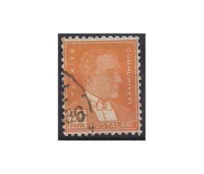 Atatürk Serileri Eksik Kalmasın Isfıla - 1285 (39)